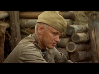 Три дня лейтенанта Кравцова (3 серия)